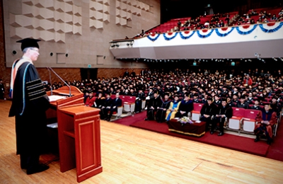 2017 POSTECH Matriculation Ceremony Speech