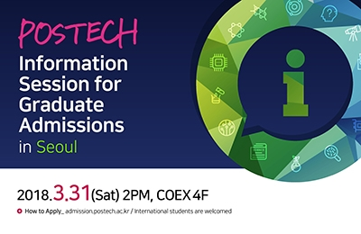 Information session in Seoul for POSTECH Graduate Admissions