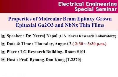 Electrical Engineering Special Seminar