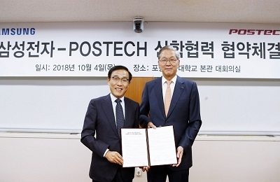 POSTECH and Samsung Electronics agree to an industry-academia partnership
