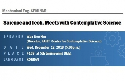 Mechanical Eng. Seminar