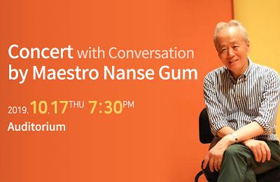 Concert with Conversation  by Maestro Nanse Gum