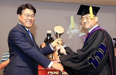 Inaugural Address by 8th President Moo Hwan Kim