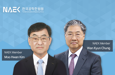 Five Faculty Members Inducted into the National Academy of Engineering of Korea