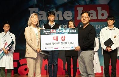 Gayun Bu Wins Grand Prize at FameLab Korea 2020