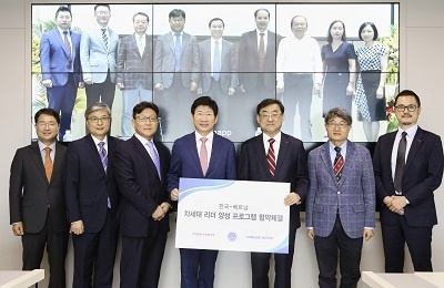 POSTECH and Samsung Display to Cultivate Future Vietnamese Leaders Together