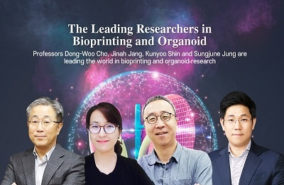 POSTECH, Shifting the Scientific Paradigm with Convergence Research