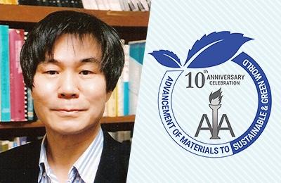 Professor Jisoon Ihm Receives the IAAM Scientist Award