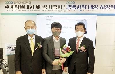 Professor Dong Gu Choi Wins the Prof. Tcha Young Research Fellow Award