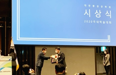 Professor Wonyong Choi Wins the Doosan Yonkang Environmental Academic Award