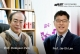 POSTECH Professors PooGyeon Park and Jie-Oh Lee Inducted into the Korean Academy of Science and Technology