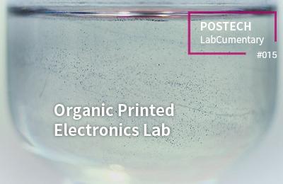 Organic Printed Electronics Lab