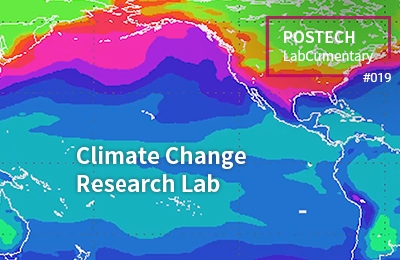 Climate Change Research Lab