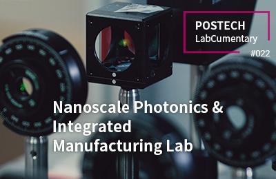Nanoscale Photonics & Integrated Manufacturing Lab