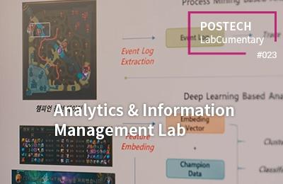 Analytics & Information Management Lab