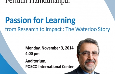 Special Lecture by the University of Waterloo President Feridun Hamdullahpur