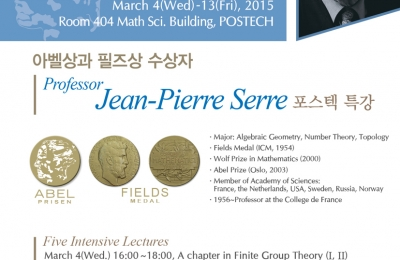 Intensive Lectures by Prof. Jean-Pierre Serre, the Fields Medal(1954) & the Abel Prize(2003) winner
