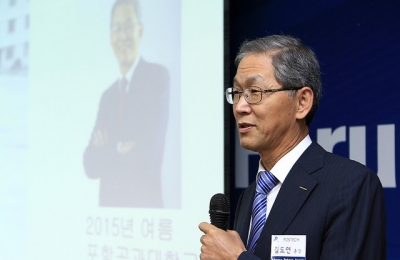 President Doh-Yeon Kim Speaks on Higher Education at Advance Pohang Forum