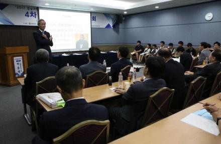 2017 경남과학대전 과학기술포럼 주제발표