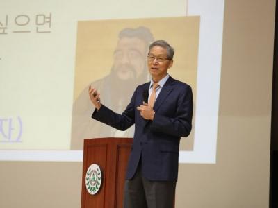인천시 교육청 초청 특별강연(찾아가는 섬 과학축전)