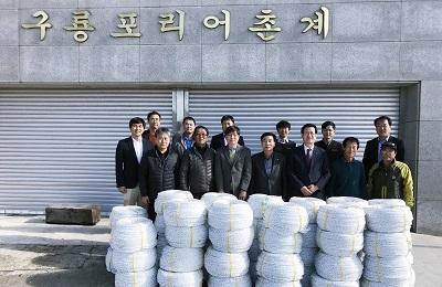 POSTECH 경북씨그랜트센터 태풍 피해 어촌에 후원 물품 전달