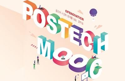 "POSTECH, 코로나19로 수업 멈춘 대학에 ""MOOC 강좌 공유합니다"""