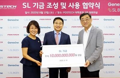 """생명 성영철 교수 부부 100억 기부…""""포스트 코로나 시대 이끌 인재 양성 시급하다"""""""