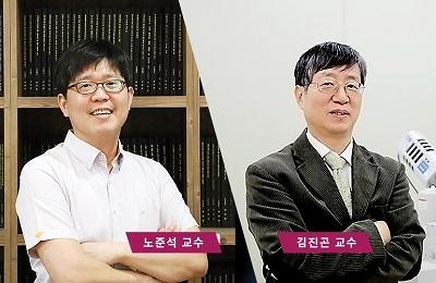 기계·화공 노준석 교수-화공 김진곤 교수 공동연구팀, 햇살이 뜨거워도 온도 떨어지는 단열재 나왔다