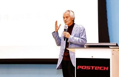 POSTECH 인문사회학부 심포지엄 개최